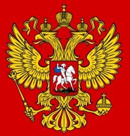 Russia CoA